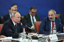 EAEU develops progressively, faces new issues: Russia's president