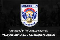 Ապատեղեկատվություն է. ՊՆ-ն հերքում է՝ հայկական զինուժը դիվերսիոն ներթափանցման փորձ չի ձեռնարկել
