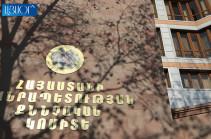 Հարուցվել է քրեական գործ՝ զինծառայող Մուշեղ Աբովյանի սպանության դեպքի առթիվ