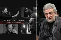 Երկու տուն ունիմ. «The Beautified Project» խմբի նոր աշխատանքը նվիրված է Արթուր Մեսչյանին (Տեսանյութ)