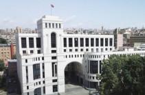 Հայաստանը դատապարտում է Սիրիայի հյուսիս-արևելքում Թուրքիայի կողմից իրականացվող ռազմական ներխուժումը. ԱԳՆ