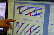 Ինդոնեզիայում ուժգին երկրաշարժ է գրանցվել