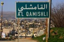 Արդյոք կրակի տա՞կ է հայաբնակ Քամիշլիի շրջանը թուրք-սիրիական սահմանին