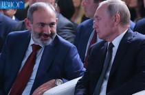 Пашинян и Путин обсудили ситуацию на севере Сирии