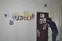 СК Армении: За воспрепятствование законной профессиональной деятельности пресс-клуба «Айели» четырем лицам предъявлено обвинение