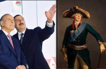Император Павел и таланты Алиева