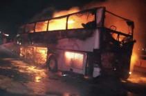Սաուդյան Արաբիայում ավտոբուսի մասնակցությամբ վթարի հետևանքով 35 ուխտագնաց է զոհվել