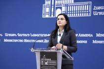 Для нас не новость, что армяне являются объектом дискриминации в Азербайджане - комментарий МИД Армении