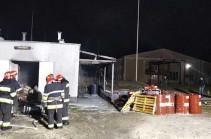 На Украине прогремел взрыв на промышленном предприятии