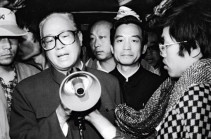 Zhao Ziyang: Purged Chinese Communist reformer is buried