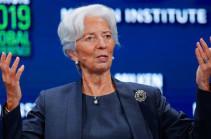Саммит ЕС официально утвердил Лагард на пост главы ЕЦБ