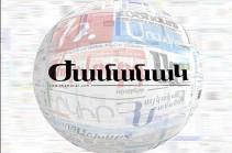 «Жаманак»: Валерий Осипян собирается покинуть Армению