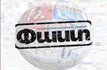«Փաստ». Հրամանը հստակ է՝ ամեն կերպ ազատվել Հրայր Թովմասյանից