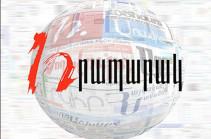 «Грапарак»: Кадров Валерия Осипяна увольняют