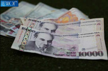 Երևանում 10 և ավելի աշխատող ունեցող գործատուները 2020 թվականի հունվարի 1-ից պետք է վճարեն անկանխիկ. պատգամավոր