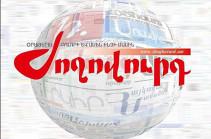 «Ժողովուրդ». Սիրիայի դեսպանը շնորհակալություն է հայտնել Հայաստանին