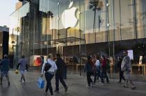 Apple-ը եռամսյակի համար ռեկորդային բարձր հասույթ է ստացել