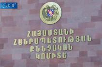 Criminal case filed over death of conscript in Artsakh