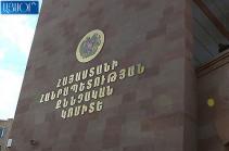 Արմավիրի սոցիալական աջակցության տարածքային գործակալության երկու աշխատակիցներին մեղադրանք է առաջադրվել