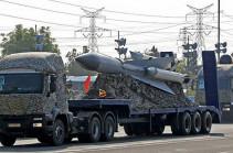 Իրանի հակաօդային պաշտպանության ուժերն անօդաչու են խոցել երկրի հարավ-արևմուտքում