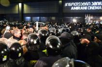 В Грузии задержали 27 протестующих против показа фильма про геев