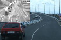 Дорога Степанцминда – Ларс открыта для всех видов транспортных средств