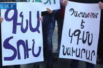 Студенты и преподаватели Ширакского государственного университета также вышли на забастовку