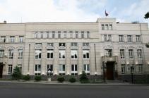 Կենտրոնական բանկը վերաֆինանսավորման տոկոսադրույքը թողել է անփոփոխ՝ 5.5%