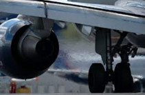 Ճապոնիայում օդանավն արտակարգ վայրէջք է կատարել