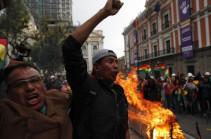 США отзывают госслужащих из Боливии