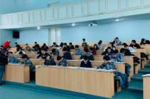 В Ереване пройдет международная физико-математическая олимпиада МИФИ и Росатома для старшеклассников Армении