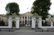 Действия депутата Виноградова могут привести к межнациональному напряжению – посольство Армении в России