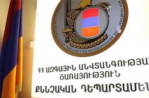 ԱԱԾ-ն բացահայտել է օտարերկրացիների կողմից հայ երեխաների ապօրինի որդեգրման բազմաթիվ դեպքեր (Տեսանյութ)