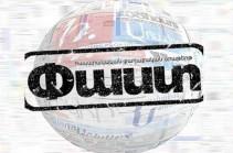 «Паст»: Арсену Торосяну «наплевать» на закон