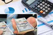 Международный банк реконструкции и развития предоставит Армении кредит в размере 45,8 евро