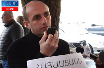 Гражданин представил сообщение в СНБ Армении в связи с заявлением Никола Пашиняна