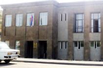 Վարչապետը ՊՎԾ-ին հանձնարարել է ստուգումներ իրականացնել Եղեգնաձորի քաղաքապետարանում