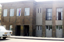 Armenia's PM instructs SCS start audit at Yeghegnadzor municipality