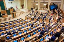 Парламент Грузии не смог принять с первого раза поправки в конституцию