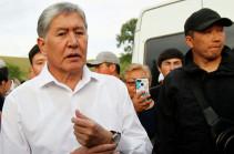 Суд над Атамбаевым в Киргизии отложили до 29 ноября