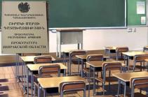 Շիրակի մարզի դպրոցներում աշխատանքի չհաճախող աշխատակիցներ պահելու մի քանի դեպքերով հարուցվել են քրգործեր