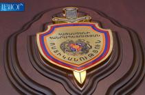 Հափշտակվել է 515 միլիոն դրամ․ ոստիկանության բացահայտումը (Տեսանյութ)