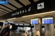 Ուղևորի ուղեբեռից մոտ 2 մլն դրամի ոսկեղեն գողանալու կասկածանքով ձերբակալվել է «Զվարթնոց» օդանավակայանի 3 աշխատակից