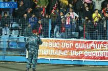 Հայաստան-Հունաստան խաղից հետո մարզադաշտից ոստիկանություն է բերման ենթարկվել 4 անձ, ևս 1-ը դիմել է բուժօգնության