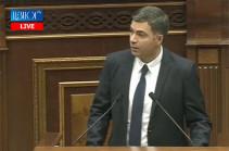 LIVE. ԱԺ նիստ. քննարկվում է Կոռուպցիայի կանխարգելման հանձնաժողովի անդամների ընտրության հարցը
