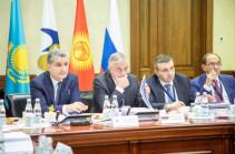 Մոսկվայում կայացել է ԵԱՏՀ խորհրդի հերթական նիստը