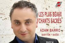 Ադամ Բարրոն Հայաստանում  կներկայացնի իր նոր ձայնասկավառակը