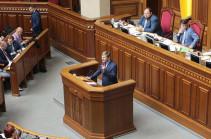 В Раде назвали условие прекращения войны на Украине