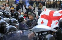 Десятерых участников акции протеста в Тбилиси отправили под арест