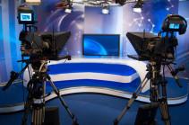 Այսօր Հեռուստատեսության համաշխարհային օրն է